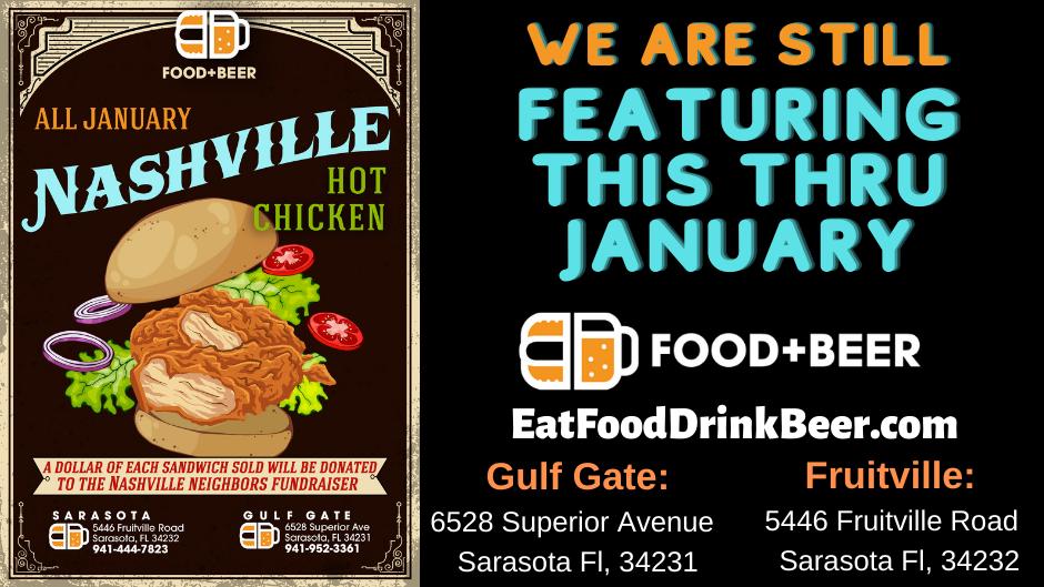 gulf_gate_food_&_beer.png