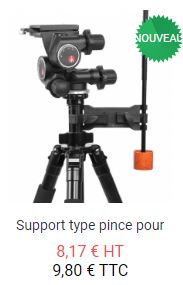 supporttype.jpg